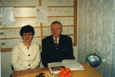 Tadeusz Wrona